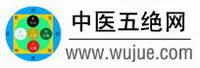 ★★中医五绝网===世传秘方全集★ - 无限风光学习收藏 - 无限风光