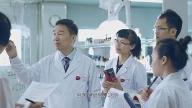 自然科学突出贡献,破壁草本发明者成金乐获国务院特殊津贴