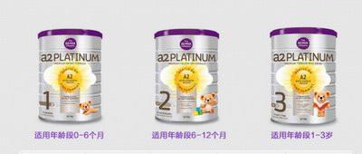 澳洲a2奶粉和贝拉米奶粉相比哪个好?哪款奶粉更适合宝宝?