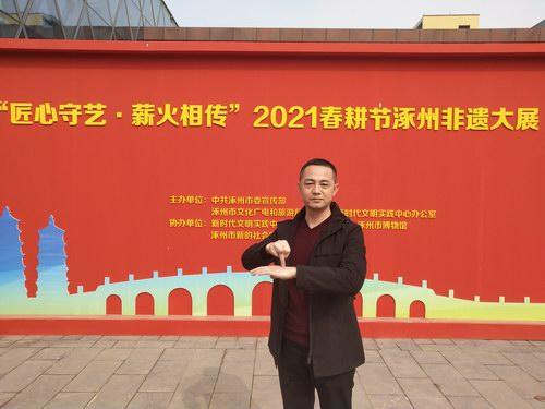 2021涿州非遗展即将开幕 五绝指针现场义诊
