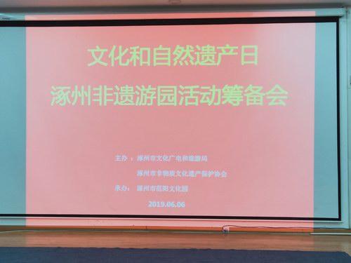 """非遗项目""""<a href=http://www.wujue.com target=_blank class=infotextkey>中医</a><a href=http://www.wujue.com/wujue/ target=_blank class=infotextkey>五绝指针疗法</a>""""开始义诊啦"""