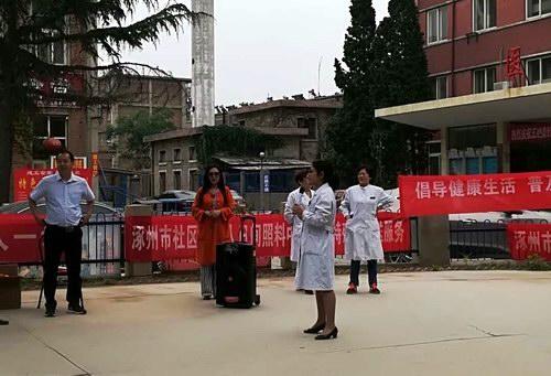 五绝指针技术服务进驻中铁建工集团医院